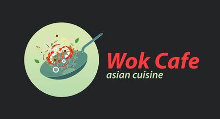 stove top: Wok cafe template.