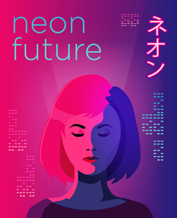 futuristic girl: Neon futuristic poster. Vivid colored illustration of young girl. Asian sign. Vector template in retro futurism style. Asian woman with closed eyes