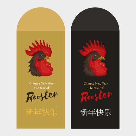 money packet: Chinese New Year Money Packet Set. Chinese New Year of Fire Rooster. Black and Gold templates Illustration