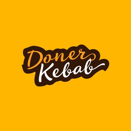 Doner kebab logo templates. Vector creative labels for Turkish and Arabian fast food restaurant