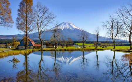 field maple: Fuji-san Reflection and Pond at Fumotoppara Campground in Clear sky day, Shizuoka, Japan