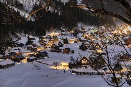 Shirakawago Village Light Up Illumination in Winter, Japan Foto de archivo