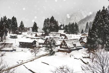 Ainokura Village in Winter, Gokayama, Toyama, Japan