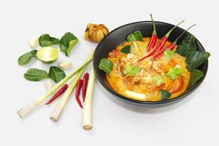 Famous Hot and Spicy Thai Soup