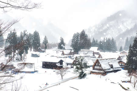 Scenic view of Japanese Farmer House Village