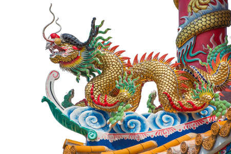 ColorfulColorful chinese dragon isolated on white background Foto de archivo