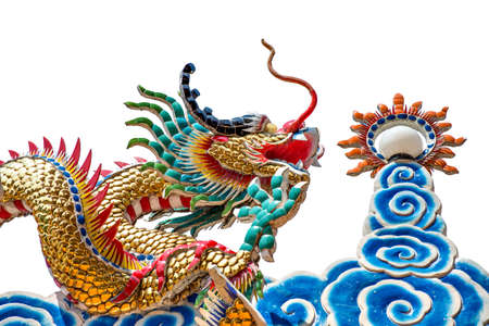 ColorfulColorful chinese dragon isolated on white background Foto de archivo - 153423677