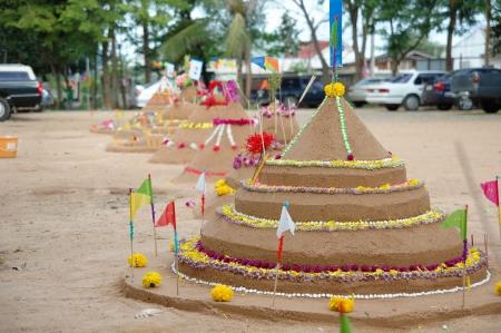 Sand Pagoda