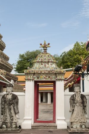 Gate to Temple photo
