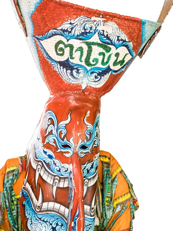 rice cooker: A traditional ghost mask made from sticky rice cooker and paint with vivid color.