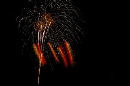 祝う: カラフルな花火を祝う