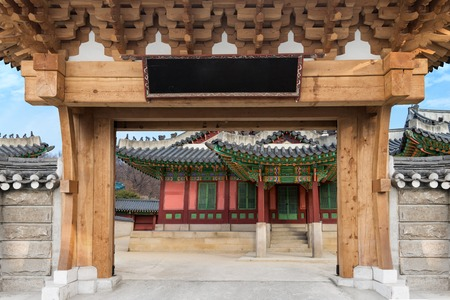 architectural tradition: Korean Tradition Wooden Gate and outdoor stone wall, decoration brick wall from ancient korean Architectural detail in Seoul ,Republic of Korea  south korea