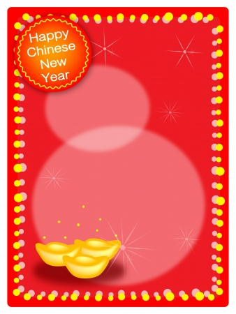ingot: A Beautiful Gold Ingot of Chinese Traditional Money with Sparking Light Stars on Red Envelope Background, Signal for Chinese New Year Celebration Illustration