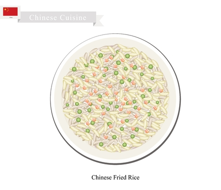 china cuisine: Chinese Cuisine, Chinese Fried Rice with Egg, Chicken or Pork, Chopped Scallion, Onion, Carrot and Green Peas. One of Most Popular Dish in China.