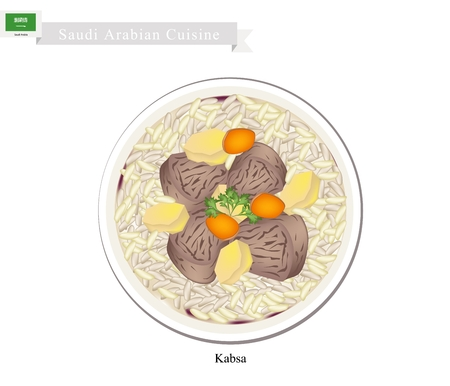 Saudi Arabian Cuisine, Qatar Machboos or Kabsa, Basmati Rice Seasoned with Meat and Spice. One of Most Popular Dish in Saudi Arabia. Stock Vector - 54359645