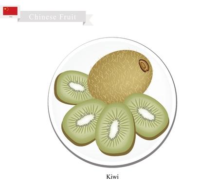 national fruit of china: China Fruit, Illustration of Kiwifruit or Chinese Gooseberry. One of Most Popular Fruits in China.