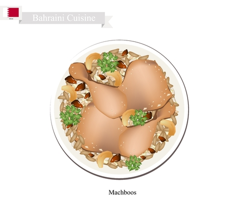 seasoned: Bahraini Cuisine, Machboos or Kabsa, Basmati Rice Seasoned with Chicken and Spice. One of The Most Popular Dish in Bahrain.
