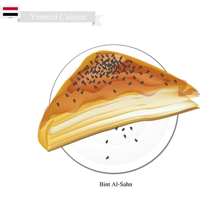 puff pastry: Yemeni Cuisine, Bint Al Sahn or Traditional Phyllo Dough Topping with Sesame and Honey. One of The Most Popular Dessert in Yemen. Illustration