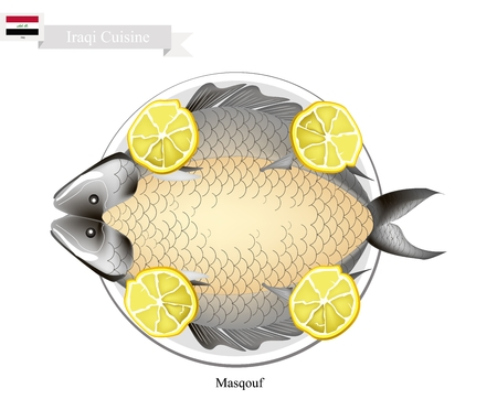 carp fish: Iraqi Cuisine, Illustration of Masqouf or Traditional Grilled Carp Fish on Campfire. A National Dish of Iraq. Illustration
