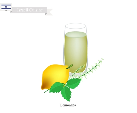 spearmint: Israeli Cuisine, Lemonana or Traditional Squeezed Lemon Juice and Spearmint Leaves. One of The Most Famous Drink in Israeli.