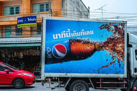 Chonburi, Thailand - AUGUST 5, 2017 : Pepsi mobile truck billboard on the city road in Chonburi, Thailand Editorial