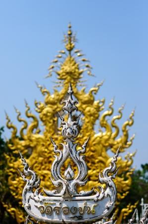 Wat Rong Khun, Chiang Rai, Thailand photo