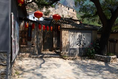 Chuandixia village