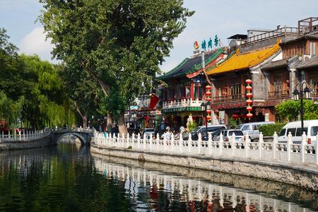 superficie: Área de Beijing Shichahai