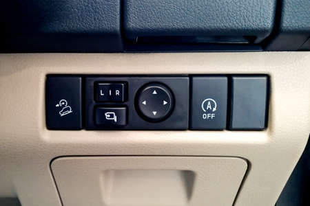 Side view mirror control switch of car