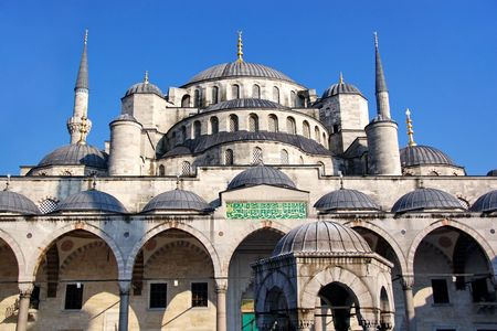 Dome of Blue Mosque from court photo