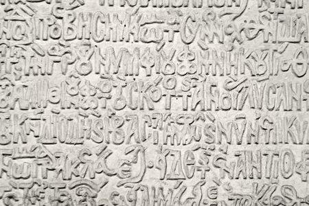 statue grecque: Compte rendu des d�cisions adopt�es par une assembl�e religieuse en 1166 AD.