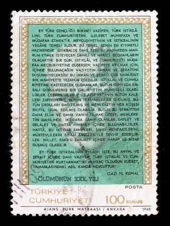 canceled: Vintage stamp issued to honor Ataturk, founder republic