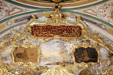 arredamento classico: Padishah firme sul muro nel Palazzo Topkapi Editoriali