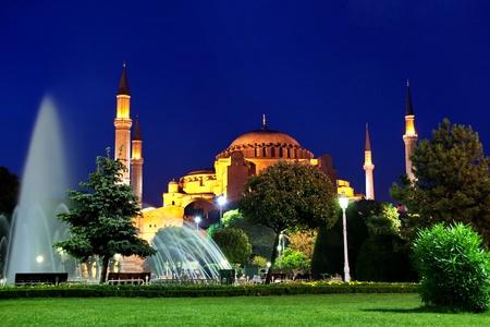 sophia: Sultanahmet night on front of Hagia Sophia