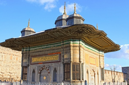 Fountain Kiosk of Ottoman Sultan Ahmed III, built in 1728 photo