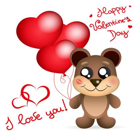 bear s: Cute Valentine s Day Teddy Bear with Heart That Says Mine