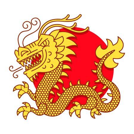 Chinese Red Dragon Symbol Of Power And Wisdom Cartoon Illustration Çizim