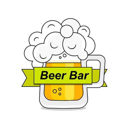 Original vintage retro line art badge  design template for beer house, bar, pub, brewing company, brewery, tavern, taproom, alehouse, beerhouse, dramshop, restaurant Çizim