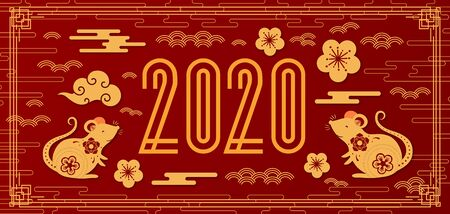 2020 Happy Chinese New Year celebration banner