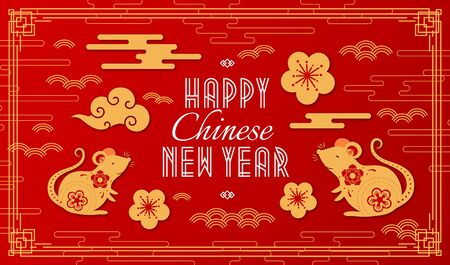 Happy Chinese New Year 2020 celebration banner