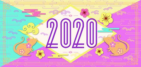 2020 Happy New Year colorful banner