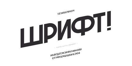 Vector cyrillic modern font Illustration