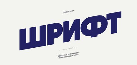 Cyrillic bold style alphabet - Russian font