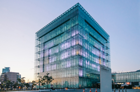 miror: KOBE, JAPAN - November 5: Building of The great Hanshin-Awaji Earthquake Memorial Disaster Reduction and Human Renovation Institute on November 5, 2015 in Kobe, Japan.