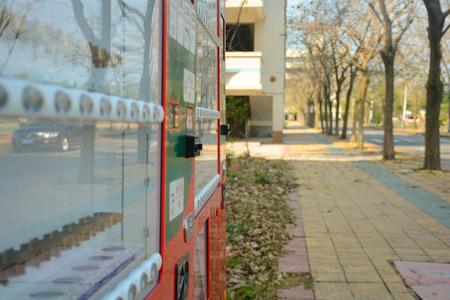 machine: Vending machine