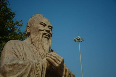 alma: Statue of Confucius Stock Photo
