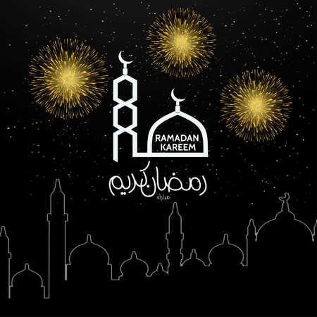 Ramadan Kareem Celebration Fireworks background - For web design and application interface, also useful for infographics. Vector illustration. Ilustração