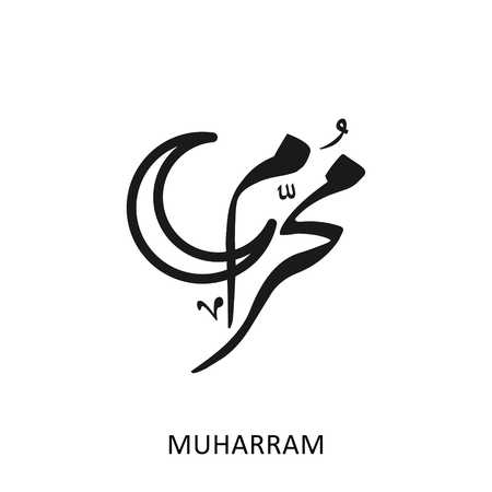 holly Day of Ashura. Muharram calligraphy.Muharram poster - For web design and application interface, also useful for infographics. Vector illustration.
