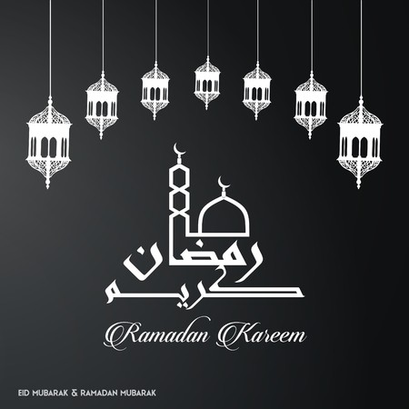 White Color Ramadan Kareem Creative typography with a Minaret and Domb of Masjid on a Black Background - For web design and application interface, also useful for infographics. Vector illustration. Фото со стока - 104186950