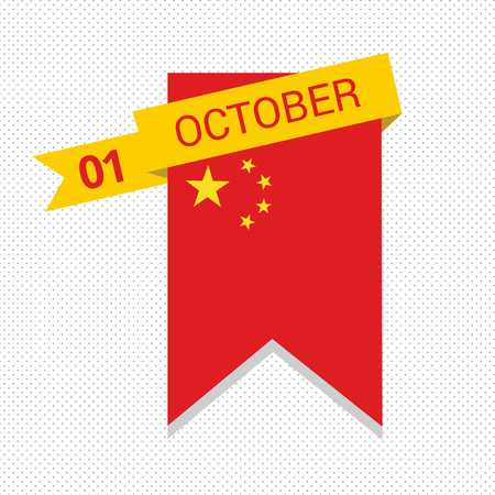 Independence day of China. Patriotic Banner. Vector illustration - For web design and application interface, also useful for infographics. Vector illustration.